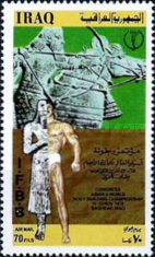 [Airmail - World Body-building Championships and Asian Congress, Baghdad, Typ KW]