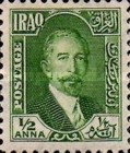 [King Faisal I, type L]