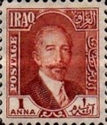 [King Faisal I, type L1]