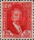[King Faisal I, type L2]