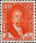 [King Faisal I, type L3]