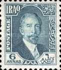 [King Faisal I, type L6]