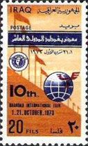[The 10th Baghdad International Fair, Typ LC1]