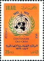 [The 100th Anniversary of World Meteorological Organization, Typ LD]