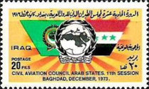 [The 11th Session of Arab States' Civil Aviation Council, Baghdad, Typ LE]