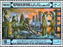 [The 2nd Anniversary of Nationalization of Iraqi Oil Industry, Typ LL]