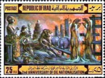 [The 2nd Anniversary of Nationalization of Iraqi Oil Industry, Typ LL1]
