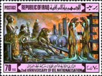 [The 2nd Anniversary of Nationalization of Iraqi Oil Industry, Typ LL2]