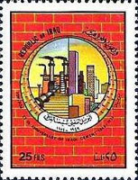 [The 25th Anniversary of Iraqi Cement Industry, Typ LO1]