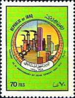 [The 25th Anniversary of Iraqi Cement Industry, Typ LO2]