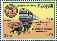 [The 15th Taurus Railway Conference, Baghdad, Typ LX]