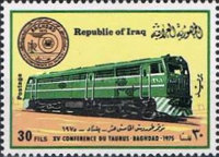 [The 15th Taurus Railway Conference, Baghdad, Typ LY]