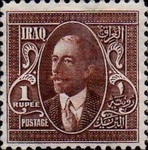[King Faisal I, type M]