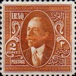 [King Faisal I, type M1]