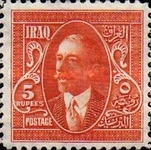 [King Faisal I, type M2]