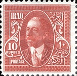 [King Faisal I, type M3]