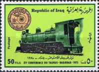[The 15th Taurus Railway Conference, Baghdad, Typ MA]