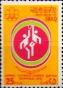 [Airmail - Olympic Games - Montreal, Canada, Typ MO]
