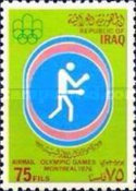 [Airmail - Olympic Games - Montreal, Canada, Typ MR]