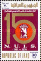 [The 15th Anniversary of Iraqi Students' Union, Typ MZ]