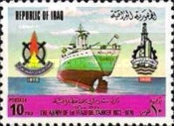 [The 4th Anniversary of First Iraqi Oil Tanker and the 1st Anniversary of Basrah Petroleum Co Nationalization, Typ ND]