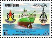 [The 4th Anniversary of First Iraqi Oil Tanker and the 1st Anniversary of Basrah Petroleum Co Nationalization, Typ ND1]