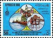 [The 4th Anniversary of First Iraqi Oil Tanker and the 1st Anniversary of Basrah Petroleum Co Nationalization, Typ NE1]