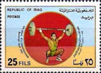 [The 8th Asian Weightlifting Championships, Baghdad, Typ NQ]