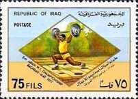 [The 8th Asian Weightlifting Championships, Baghdad, type NR]