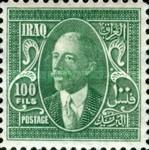 [King Faisal I, Typ O2]
