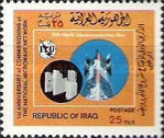 [The 10th World Telecommunications Day and the 1st Anniversary of Iraqi Microwave Network, Typ OG]