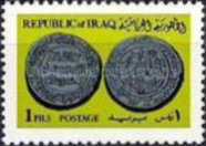 [Ancient Iraqi Coins, Typ OI]