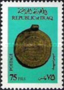 [Ancient Iraqi Coins, Typ OM]