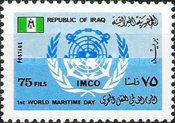 [World Maritime Day, Typ OR1]