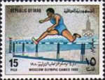 [Olympic Games - Moscow, USSR, Typ QE]