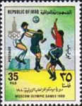 [Olympic Games - Moscow, USSR, type QH]