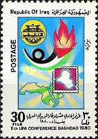 [The 11th Congress of Arab Postal Union, Baghdad, type QP1]