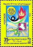 [The 11th Congress of Arab Postal Union, Baghdad, type QP2]