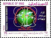[The 20th Anniversary of Organization of Petroleum Exporting Countries, type QR]