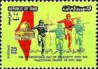 [Palestinian Solidarity Day, Typ QW]