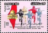 [Palestinian Solidarity Day, Typ QW1]