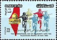 [Palestinian Solidarity Day, Typ QW2]