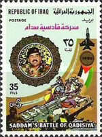 [Saddam's Battle of Qadisiya, Typ RA1]
