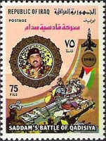 [Saddam's Battle of Qadisiya, Typ RA2]