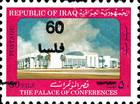 [Issues of 1981 Surcharged, Typ RO2]
