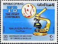 [The 100th Anniversary of Discovery of Tubercule Bacillus, Typ SU]