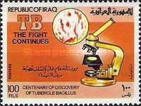 [The 100th Anniversary of Discovery of Tubercule Bacillus, Typ SU2]