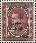 [King Ghazi Stamp of 1934 Overprinted