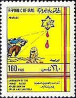[Massacre of Palestinians in Sabra and Shatila Refugee Camps, Lebanon, Typ TQ1]