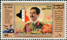 [The 4th Anniversary of President Hussein as Party and State Leader, Typ TT]